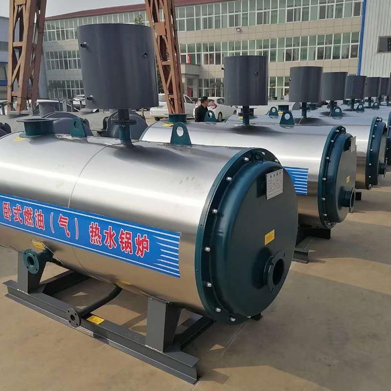 燃油(燃气)卧式热水锅炉